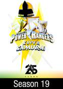 Power Rangers Super Samurai: The Great Duel